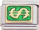 p-12391-50ZO169.jpg