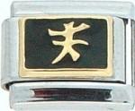 p-17319-55CA260.jpg